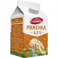 Ряженка «Моя славита» 4%, 450 г.