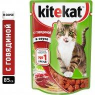 Корм для кошек «Kitekat» говядина в соусе, 85 г.