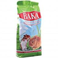 Кормовая смесь «Вака» травяные гранулы для грызунов, 500 г.