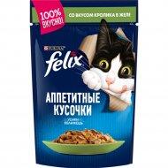 Корм для кошек «Felix» с кроликом, 85 г.