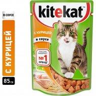 Корм для кошек «Kitekat» курица в соусе, 85 г.