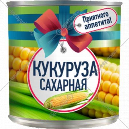 Кукуруза сахарная, 400 г.