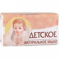 Мыло туалетное «Детское» твердое, 160 г.