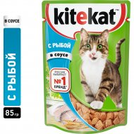 Корм для кошек «Kitekat» рыба в соусе, 85 г.