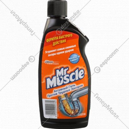 Активный гель против трудных засоров «Mr.Muscle» 500 мл