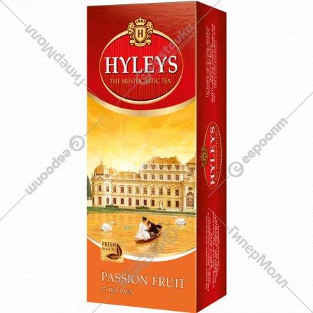 Чай чёрный «Hyleys» плод страсти, 25 пакетиков.