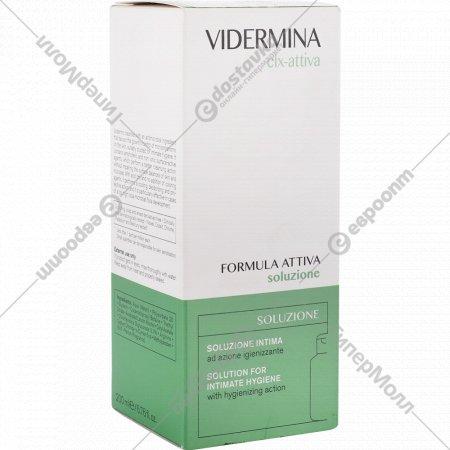 Жидкое средство для интимной гигиены «Vidermina clx-attiva» 200 мл