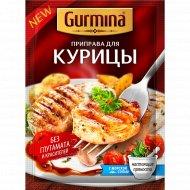 Приправа «Gurmina» для курицы, 40 г.