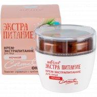 Крем-экстрапитание для лица «Bielita» Coconut oil ночной, 50 мл.