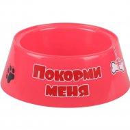 Миска для собак «Дружок» 1.2 л.