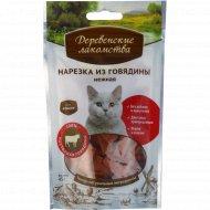 Нарезка из говядины нежная «Деревенские лакомства» для кошек, 45 г.