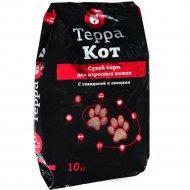 Корм для кошек «Терра кот» с говядиной и овощами, 10 кг.