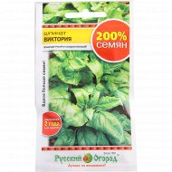 Семена шпинат «Виктория».