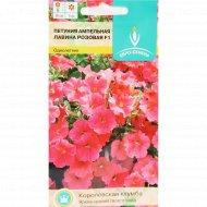 Семена петунья «Лавина розовая» ампельная, 10 шт.