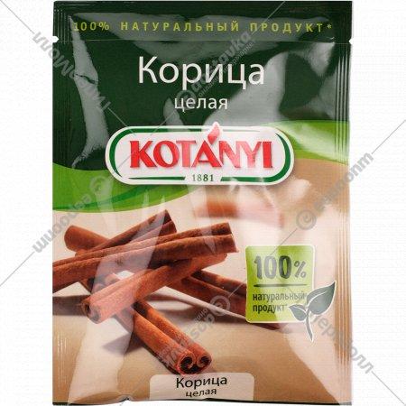 Корица целая «Kotanyi» 17 г