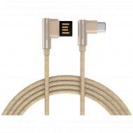 USB data-кабель «Atomic» C-48t Type C, золотой, 150 см.