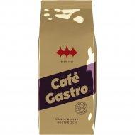 Кофе в зернах «Alvorado» Cafe Gastro, 1000 г