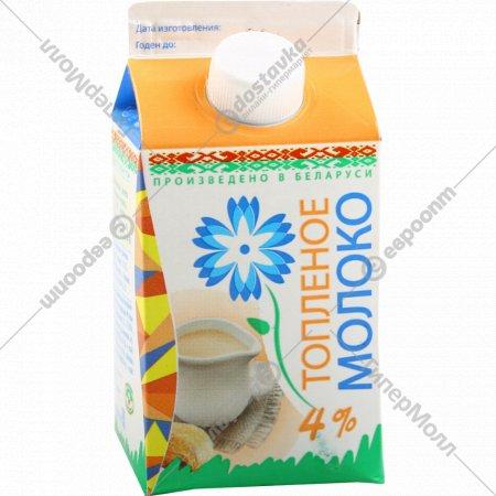 Молоко топленое