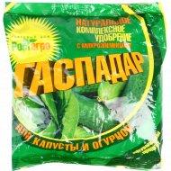 Натуральное удобрение «Для капусты и огурцов» 500 г.