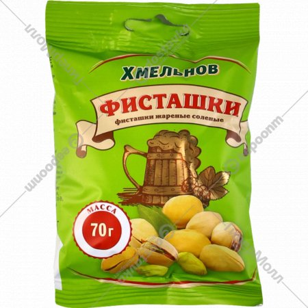Фисташки «Хмельнов» солёные, 70 г.