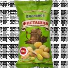 Фисташки «Хмельнов» солёные, 200 г