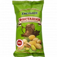 Фисташки «Хмельнов» солёные, 200 г.