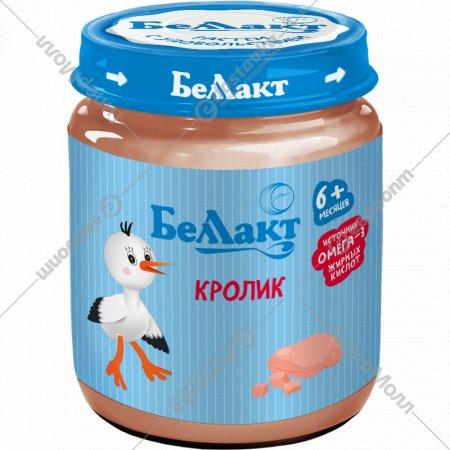 Консервы мясные «Беллакт» кролик 95 г.