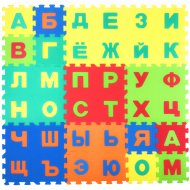 Коврики-пазлы с русскими буквами, 36 шт.