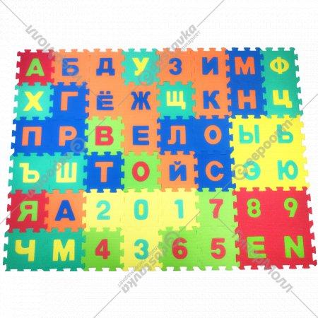 Коврики-пазлы с цифрами и русскими буквами, 48 шт.