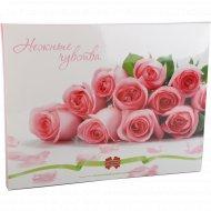 Подарочный набор конфет «Нежные чувства» 260 г.