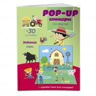 Книга «На ферме (+ pop-up наклейки )».