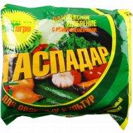 Удобрение «Гаспадар» для овощных культур 500 г.