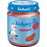 Консервы мясные «Беллакт» говядина, 95 г.