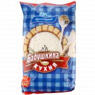 Рис круглозерный «Бабушкина кухня» 900 г.