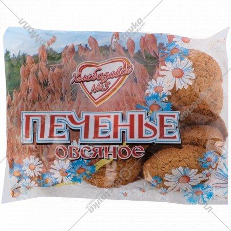 Печенье овсяное «Простое» 300 г.