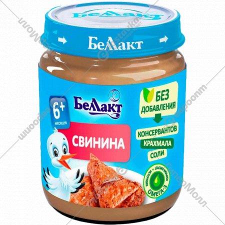 Консервы мясные «Беллакт» свинина, 95 г.