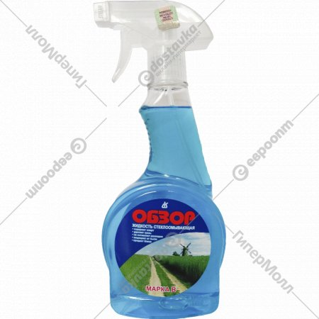 Жидкость стеклоомывающая «Обзор» марки В, 500 мл.