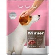 Сухой корм «Winner» для собак мелких пород с говядиной, 3 кг.