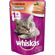 Мясной паштет «Whiskas» с телятиной, 85 г