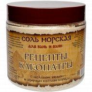Соль морская для ванн и бань «Рецепты Клеопатры» 600 г