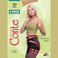 Колготки женские «Conte Elegant X-press» 20 den, bronz, 3.