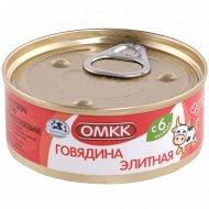 Консервы мясные «Говядина элитная» 100 г.