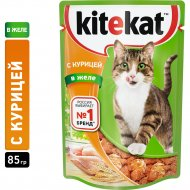 Корм для кошек «Kitekat» курица в желе, 85 г.