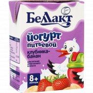 Йогурт питьевой «Беллакт» клубника-банан, 2.6%, 210 г.