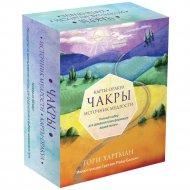 Книга «Чакры. Источник мудрости. Карты-оракул».