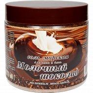 Соль морская для бань/ванн «Молочный шоколад» 600 г.