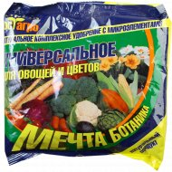 Удобрение «Универсальное для овощей и цветов» 500 г.