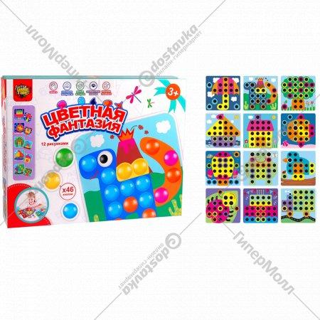 Настольная игра «Цветная фантазия» YG787-18.