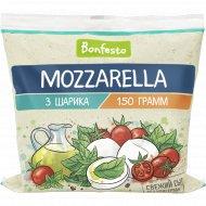 Сыр «Моцарелла» мягкий, 45 %, 150 г.