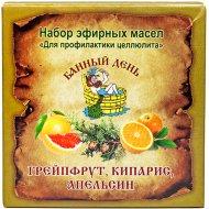 Набор эфирных масел «Банный день» грейфрут, кипарис и апельсин, 30 мл
